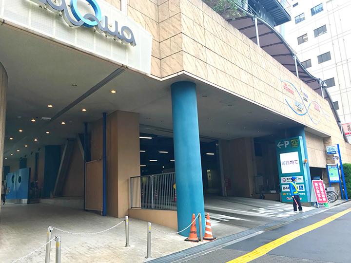 車場 東京 ドーム ホテル 駐